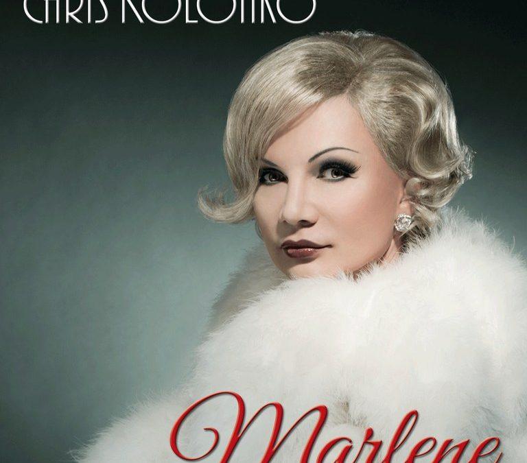 """Die CD """"Marlene"""" ist überall als CD und als Download erhältlich!"""